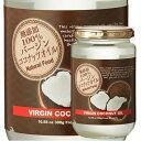 100%バージン ココナッツオイル 300g