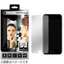 ROOX iPhone 8 Alfa Mirror 液晶保護ガラス シルバー S2BAMRI7SSV