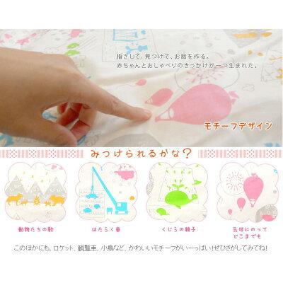 カラフルなデザインが 愛らしい ((baby book fu fu colorful) baby toi プレイマット L)