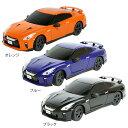 NISSAN 日産 GT-R スポーツカー 1/24スケール R/Cカー ラジオコントロールカー ブラック