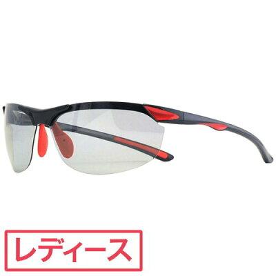 エレッセ スポーツサングラス レディース ケース  ES-S207H 偏光サングラス