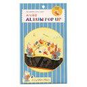 ALBUM POP UP APU-11 animal arch