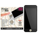 M's Select. iFinger Button 指紋認証対応 ホームボタンシール ゼブラ iPhone7 iPhone7 Plus 対応 MS-IFVB-STC