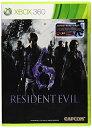 Resident Evil 6 輸入版 アジア