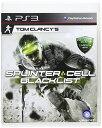 Tom Clancy's Splinter Cell Blacklist 輸入版 アジア