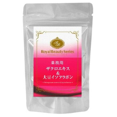 ざくろ 女子力 柘榴 柘榴 サプリ サプリメント 業務用 ザクロエキス&大豆イソフラボン