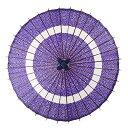 よさこい 蛇の目傘 和傘 装飾用 全  長傘 手開き 花輪 青 3 骨 舞踏傘 踊り傘