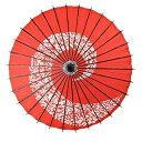 よさこい 踊り傘 和傘 装飾用 全4色 長傘 手開き 藤 赤 32本骨 舞踏傘