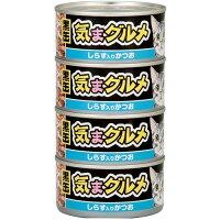 黒缶気まグルメ4P しらす入りかつお 170g×4缶