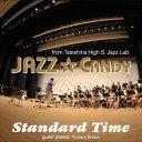 Standard Time/CD/FSRS-602
