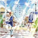 リスペクト!~私が昭和を歌ったらこんな感じ!~/CD/RXFS-101