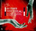 Tender Vision Remixes+2/CD/FLRC-005