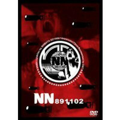 NN-891102/DVD/ADE-0468
