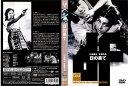 日の果て 日本(松竹1954) 監督:山本薩夫//鶴田浩二/島崎雪子  (レンタル用DVD)