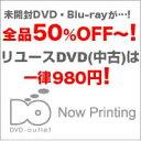 ぴあフィルムフェスティバルSELECTION PFFアワード2004 Vol.2