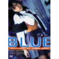 邦画 レンタルアップDVD BLUE