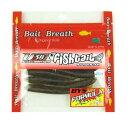 ベイトブレス(Bait Breath) U30 フィッシュテイル 3.3インチ #120(グリパン/シード)