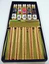 五膳竹箸 戦国武将