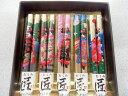 五膳竹箸 舞妓
