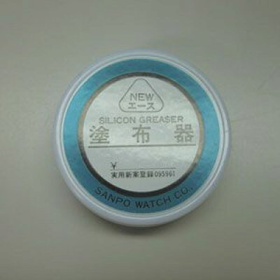時計用品 MKS 塗布器 MKS49100