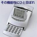 コモライフ レターオープナーワールド電卓815930363