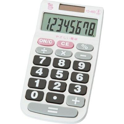 ADESSO(アデッソ) やさしい電卓 小型 YD-460(1台)