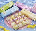 松竹屋製菓 ねこのたまご 産直 16個