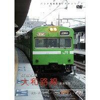 パシナコレクション 大和路線 普通電車 103系/DVD/JDC-286