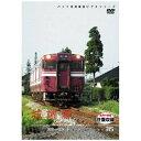 パシナコレクション 城端線/DVD/JDC-300