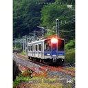 パシナコレクション IGRいわて銀河鉄道 青い森鉄道/DVD/JDC-339
