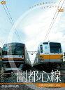 東京メトロ「副都心線」/DVD/JDC-371