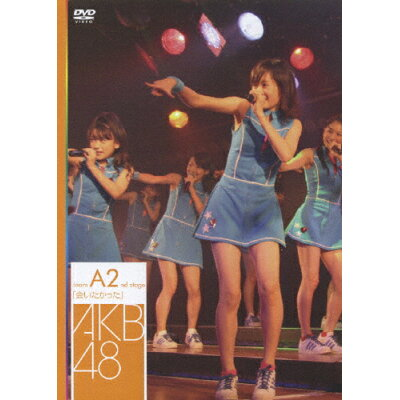 teamA 2nd Stage「会いたかった」/DVD/DFBL-7097