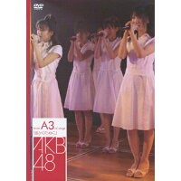 teamA 3rd Stage「誰かのために」/DVD/DFBL-7098