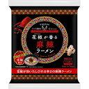 オンガネジャパン アジア麺旅行 麻辣ラーメン 82g