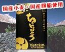 新垣カミちんすこう27包/54個(2個×27袋)
