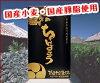 新垣カミちんすこう15包/30個(2個×15袋)