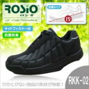 ロシオ RKK-02(26.0cm)