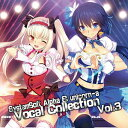 CD SystemSoft Alpha & unicorn-a Vocal Collection Vol.3 システムソフト・アルファー