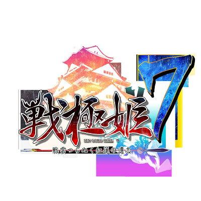 戦極姫7 ~戦雲つらぬく紅蓮の遺志~(豪華限定版)/PS4/PLJM80260/D 17才以上対象