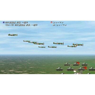 大戦略 大東亜興亡史DX ~第二次世界大戦~/3DS/CTRPBFEJ/B 12才以上対象