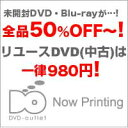 INSIDE DVD Vol.4(2枚組)