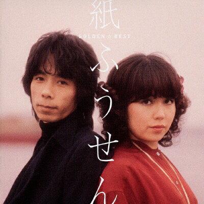 GOLDEN☆BEST/紙ふうせん/CD/MHCL-397