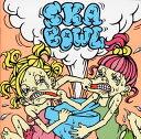 SKA BOWL 2/CD/DONA-7
