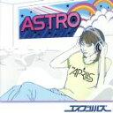 ASTRO/CD/USG-003