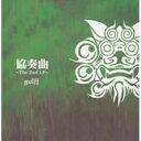協奏曲~The 2nd LP~/CD/DONA-23