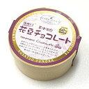 クール冷蔵 自家製 手作り草津温泉花豆チョコレート 5個入