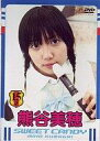 熊谷美穂 SWEET CANDY/DVD/EG-1089