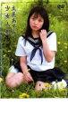 立花あずみ 少女人形/DVD/EG-1099
