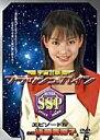 宇宙警察フラッシュガイン 4/DVD/EG-1107