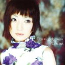 Theeighthcolor / izumi